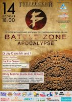 Battle Zone Apocalypse 2012