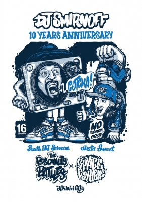 The Personality Battles and Space cyphers 2013 / Soul Dj Smirnoff 10 years anniversary