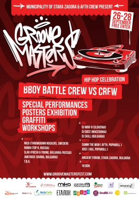 Groove Masters 2014