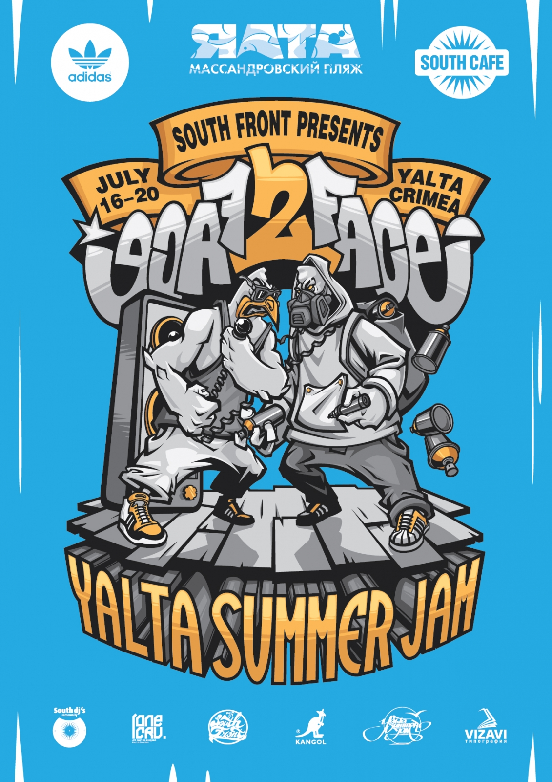 Yalta Summer Jam 2014 «Face 2 Face / Exhibition Edition» poster
