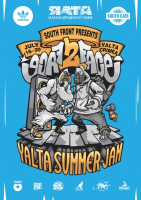Yalta Summer Jam 2014 «Face 2 Face / Exhibition Edition»