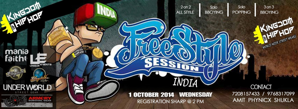 Freestyle Session India poster