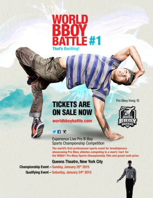 World B-Boy Battle #1