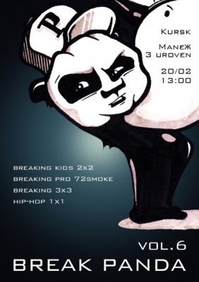 BREAKPANDA vol.6