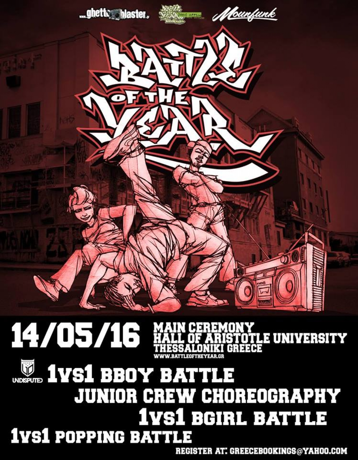 Battle Of The Year Balkans 2016 poster