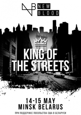 NEW BLOOD : King Of The Streets