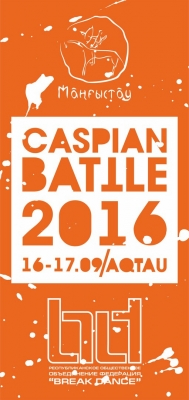Caspian Battle 2016