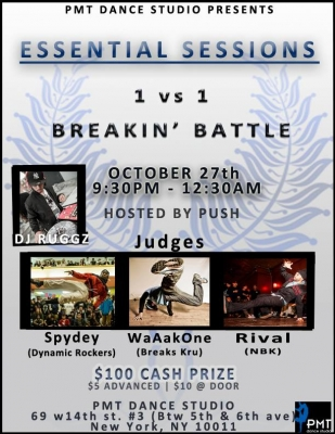 1 v 1 Breakin' Battle | Essential Sessions OCT 27th