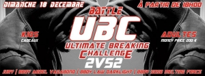 Breakdance Battle 2vs2 UBC