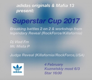 Superstar Cup 2017