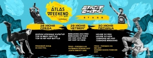 Atlas Weekend Street Culture Stage 2017