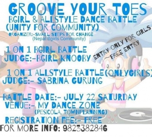 Grove Your Toe Battle 2017