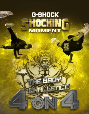 Casion G-shock Shocking Moment 2017