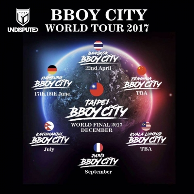 Paris Bboy City 2017