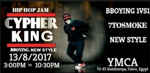 Cypher King 2017