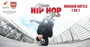 Nedelna Hip Hop Siesta - Breakin Battle 2017