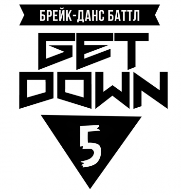 Get Down 5