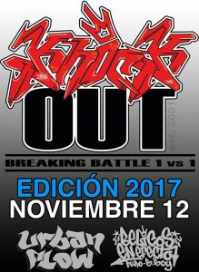 KNOCK OUT 2017