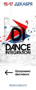 Dance Integration 2017