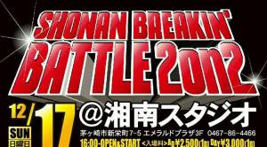 SHONAN BREAKIN´ BATTLE 2017