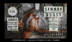 Sammra Battle 2017