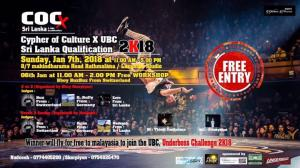 Cypher Of Culture x UBC Sri Lanka Qualification 2018