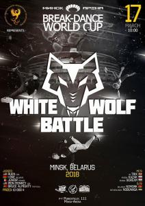 White Wolf Battle 2018