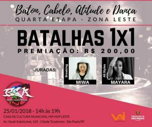 BCA - Battles B.Girls E All Style - 4º Etapa ZONA LESTE