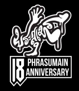 18th Phrasumain Crew Anniversary