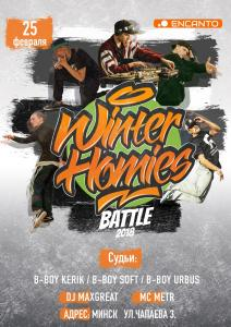 Winter Homies Battle 2018
