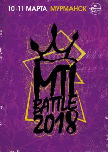 MTI Battle 2018