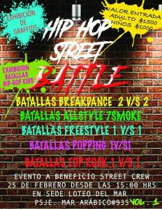 HipHop Street Battle1