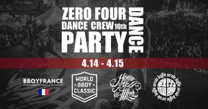 ZERO FOUR 10th DANCE PARTY 2018