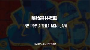 Hip Hop Arena Mini Jam 2018