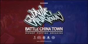 Battle Chinatown 2018 Final
