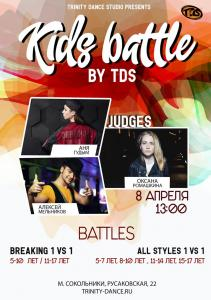 KIDS BATTLE by TDS 2018