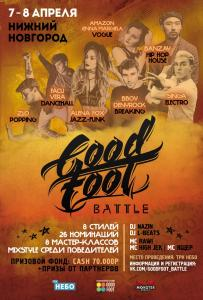 Good Foot Battle 2018