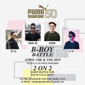 Puma 50 Bboy Battle 2018