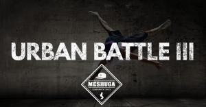 Urban Battle 3