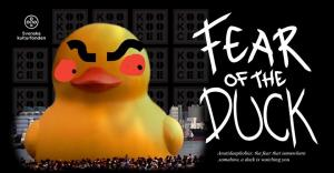 Fear Of The Duck Jam 2018