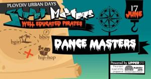 Dance Masters In Bulgaria 2018