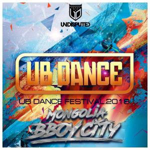 Mongolia Bboy City 2018