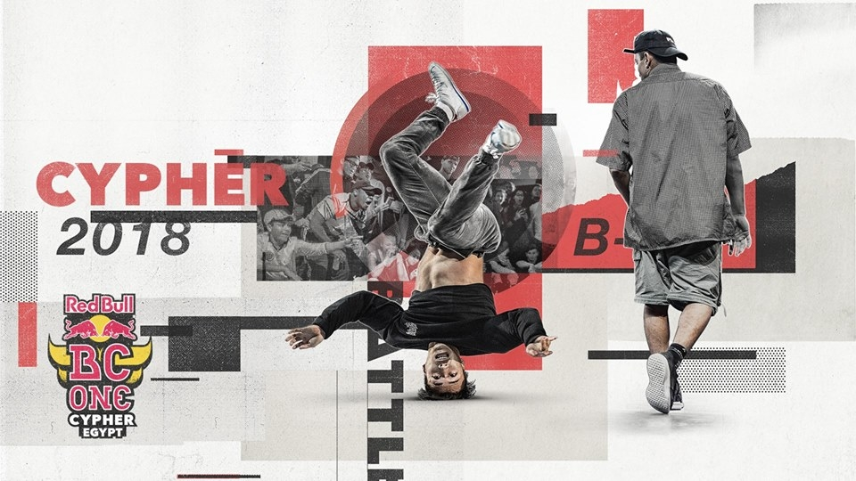 Red Bull BC One - Egypt Cypher 2018 poster