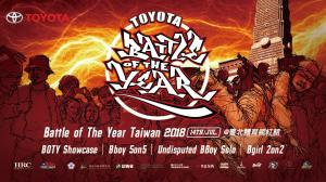 Battle Of The Year Taiwan 2018