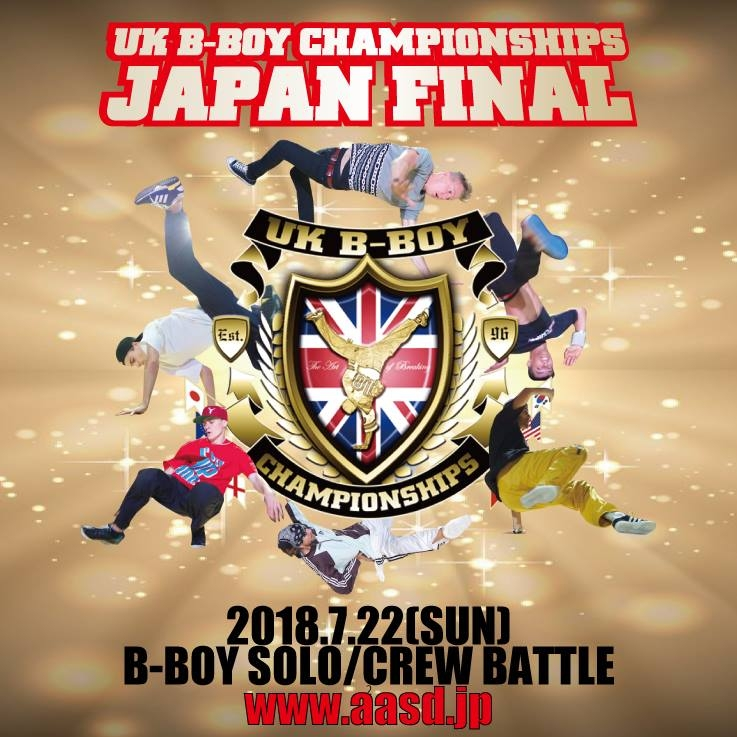 UK B-Boy Championships Japan Finals 2018 poster