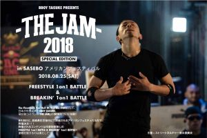 The JAM in SASEBO 2018