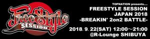 Freestyle Session Japan 2018