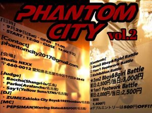 Phantom City 2