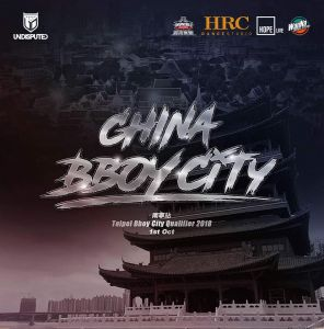 China Bboy City Nanning Qualifier 2018