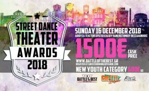 Battle Of The Best Thessaloniki 2018